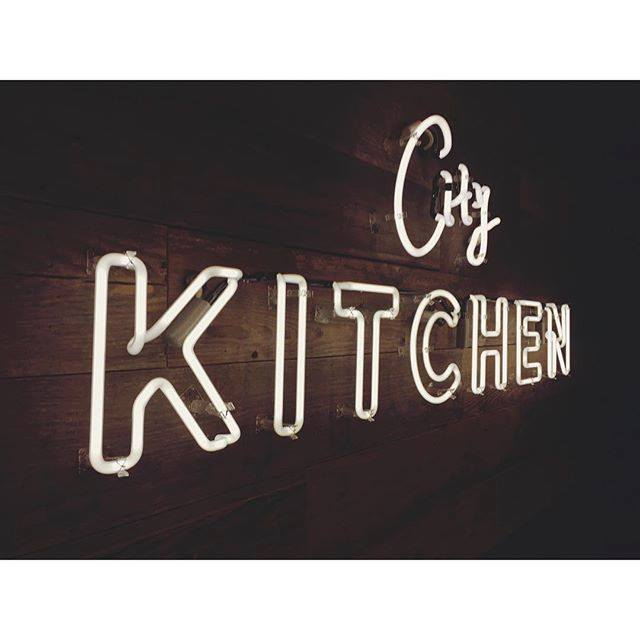 City kitchen - foodworldblog